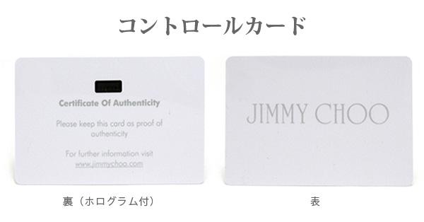 JIMMY CHOO(ジミーチュー)本物保証。コントロールカードとは width=