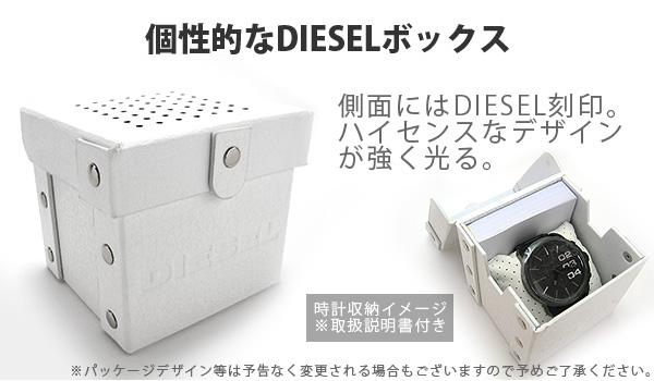 dieselディーゼル腕時計収納イメージ画像
